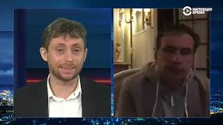 «УПашиняна уже есть проблемы сМосквой». Саакашвили— про ситуацию вАрмении
