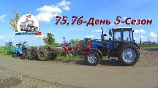 Раскидали Т-150К-09-25 до рамы и колес. Замена поршневой на МТЗ-80 с ПКУ-0.8.(75,76-День 5-Сезон)