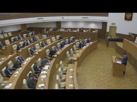 Принят закон о ставке транспортного налога в Свердловской области