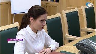 Министром спорта и молодежной политики стала Кристина Михайлова