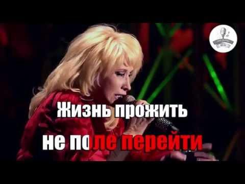 АЛЛЕГРОВА ПЕСНЯ МУЖ С КОТОРЫМ ТЫ ЖИВЕШЬ РИНГТОН СКАЧАТЬ БЕСПЛАТНО