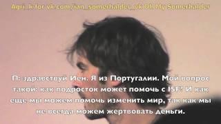 Иэн Сомерхолдер, Ian Somerhalder Part 4