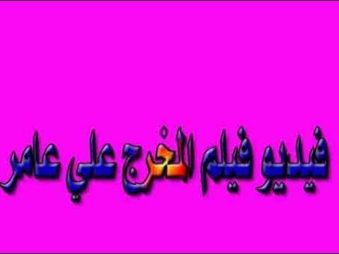 TÉLÉCHARGER ALHOLM ALARABI MP3