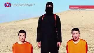 Япония против терроризма