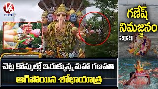 Khairatabad Ganesh Idol Stuck At Telephone Bhavan |
