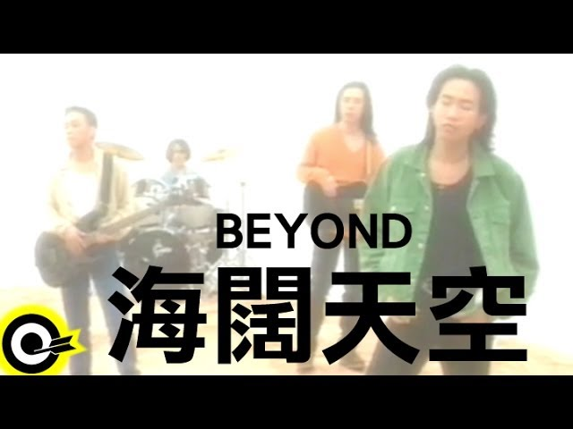 The best Cantopop songs of all time: 10-1