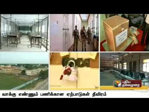 Assembly-polls-High-security-in-68-vote-counting-centres-in-Tamil-Nadu