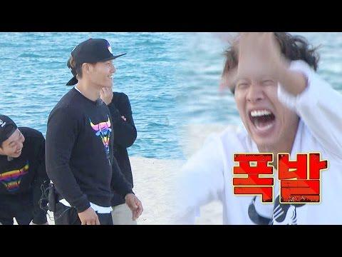 《FUNNY》 Running Man 런닝맨 이광수, 김종국 미션 실패에 '리액션 폭발' EP398 20150927 (видео)