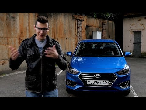Hyundai  Accent Седан класса B - тест-драйв 3