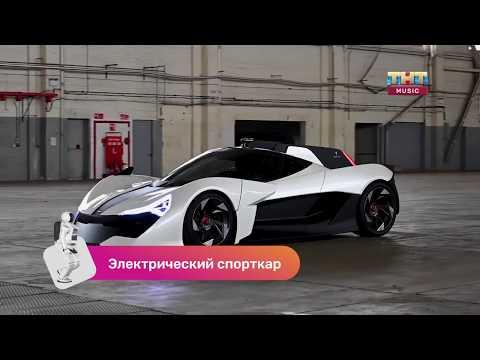 ТОП: автомобили будущего | видео