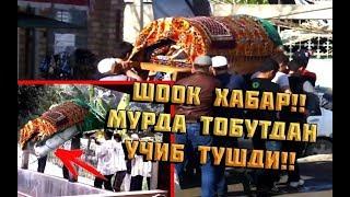 КАБРИСТОНГАЧА ЕТИБ БОРМАГАН МУРДА!!!
