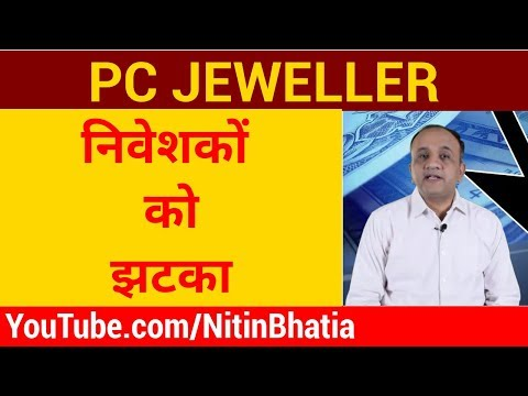 PC Jeweller Case Study - Why 60% Fall and NO Lower Circuit [HINDI]