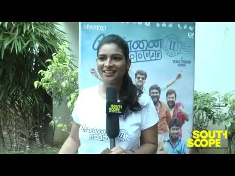 VJ and actress Maheshwari tells viewers what one can expect in Chennai 600028 II
