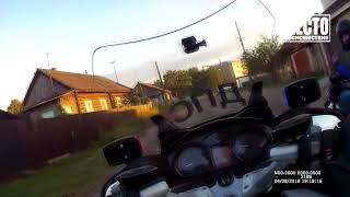 Погоня за мотоциклом, Слободской район  Место происшествия 15 08 2018