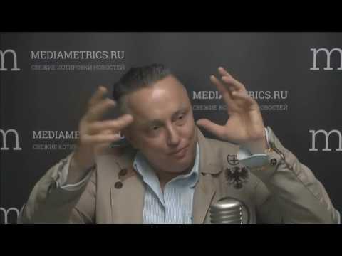 Что будет с украиной астрологи
