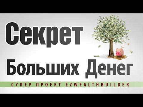 Брокер тв. ру