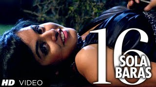 Solah Baras Ki - Song Video - Sixteen