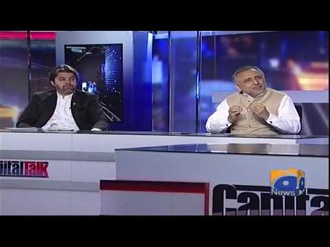 Capital Talk - 05 June 2017