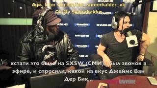 Иэн Сомерхолдер, Ian Somerhalder on Sway Radio Show (rus sub)