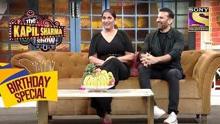 कौन है Archana Puran Singh का पहला प्यार?   The Kapil Sharma Show   Celebrity Birthday Special
