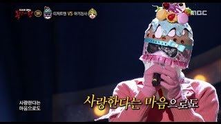 [King of masked singer] 복면가왕 - 'Regional Defense Corps Desertman'   3round - Can't Have You 20170101