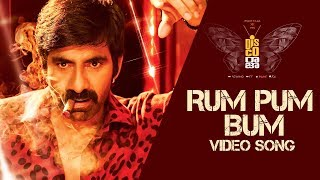 Disco Raja Video Songs | Rum Pum Bum Video Song | Ravi Teja | Bappi Lahiri | VI Anand | Thaman S