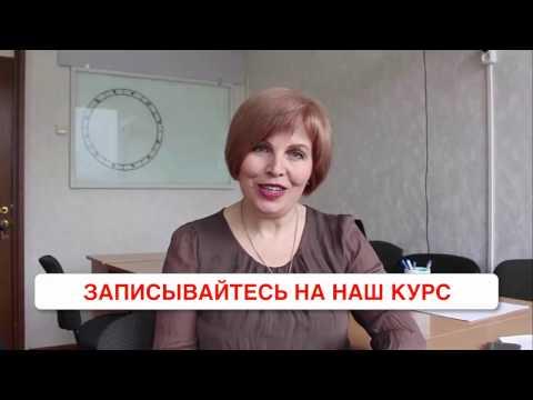 Запчасти на амулет в украине