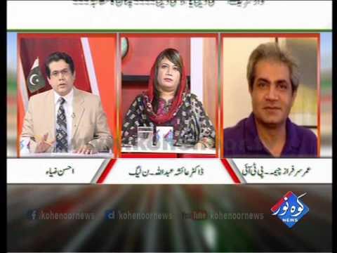 Pakistan Ki Awaaz 18 10 2016
