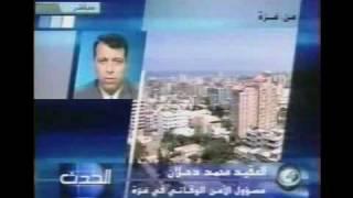 محمد دحلان على قناة ابوظبي