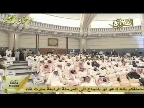 طريقة تعلم تفسير القران الكريم – الشيخ صالح المغامسي