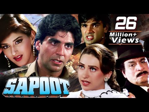 Hindi Action Movie | Sapoot | Showreel | Sunil Shetty | Akshay Kumar | Karisma Kapoor