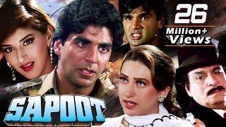 Hindi Action Movie   Sapoot   Showreel   Sunil Shetty   Akshay Kumar   Karisma Kapoor
