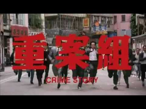 ^® Free Watch Zhong an zu