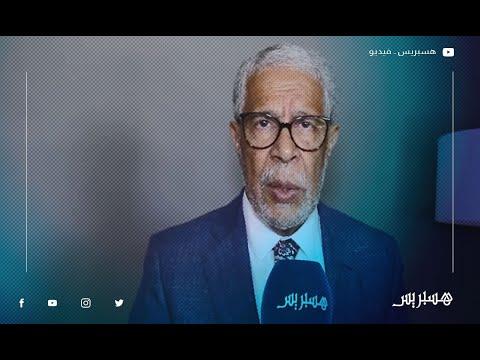 الجامعي والهايج لهذه الأسباب نحن ضد عقوبة الإعدام بالمغرب