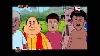 Gopal Bhar (Bangla) - গোপাল ভার (Bengali) - Ep 313 - Gopaler Pujo - Durga Puja Special