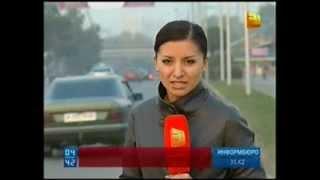 Беспредел гаи в Алматы.