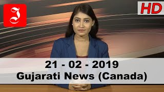 News Gujarati Canada 21st Feb 2019