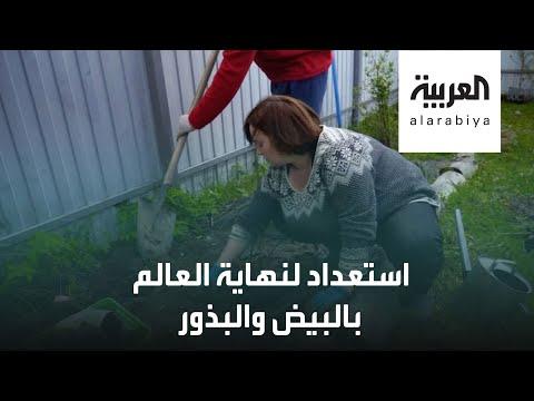 العرب اليوم - شاهد: زوجان في روسيا يهربان من كورونا إلى تجارة البيض
