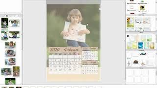 Создание календаря в новом редакторе Имиджбук