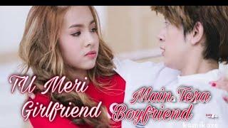 Romantic School Life Love Story   Main Tera boyfriend   Thai Mix  