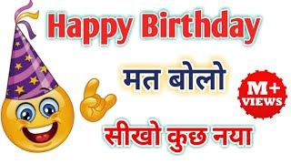 Best Wishes For Happy Birthday.  English Phrases For Birthday, || English  Greetings||