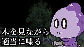 もうすぐ【ぽんぽこ24 vol.5】が始まるよ