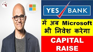 YES BANK SHARE PRICE | Microsoft Patners | YES BANK LATEST NEWS