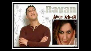 Cheb Rayan Feat Rima +++Dana Dana+++ Audio HQ