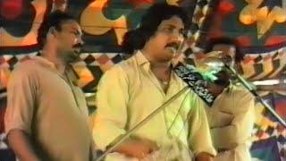 preview picture of video 'Zakir Malik Ghulam Jafar Tayar of Bhera | Majlis at Rawalpindi'