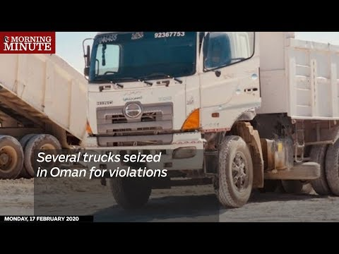Several trucks seized in Oman for violations