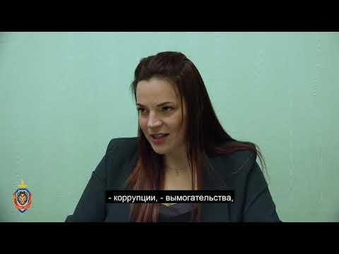 Федеральное и региональное законодательство РФ об ответственности за нарушения в сфере организаци