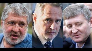 Ставки олигархов на президентские выборы