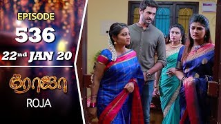 ROJA Serial | Episode 536 | 22nd Jan 2020 | Priyanka | SibbuSuryan | SunTV Serial |Saregama TVShows