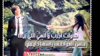 احمد الوليد & موج امنيتي By LoOoTyBoOy تحميل MP3
